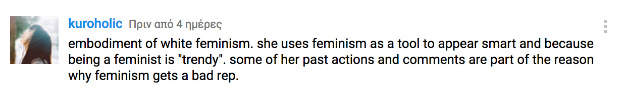 YouTube comment on lena dunham's vogue interview